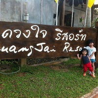 Photo taken at Duanjai Resort by Dat C. on 8/11/2012