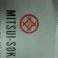 Photo taken at Mitsui-Soko (M) Sdn. Bhd. by Dhaniah M. on 2/17/2012