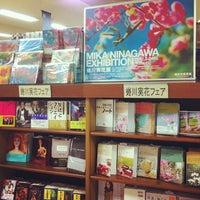 Photo taken at ジュンク堂書店 那覇店 by Tibet B. on 3/5/2012