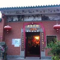 Hung Shing Temple 洪聖古廟