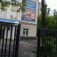 Photo taken at Институт математики и информатики (ИМИ МГПУ) by drsof on 6/14/2012