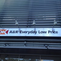 Photo taken at オーケーストア 青物横丁店 by Makino S. on 8/25/2012