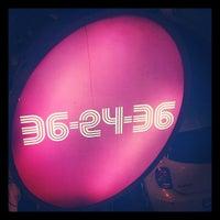 Photo taken at 36-24-36 Kitchen Bar by Kenranger P. on 2/18/2012