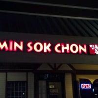 Photo taken at Min Sok Chon by Brian H. on 6/16/2012