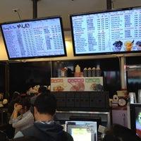 Photo taken at Kung Fu Tea 功夫茶 by Sara H. on 3/24/2012