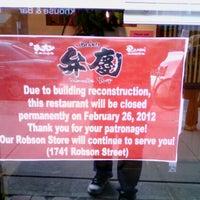 Photo taken at Benkei Ramen by Ryan W. on 2/26/2012