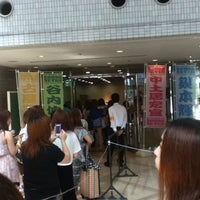 Photo taken at Osaka International House by Diperix J. on 8/19/2012