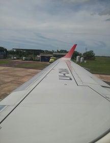 Aeropuerto El Pucu