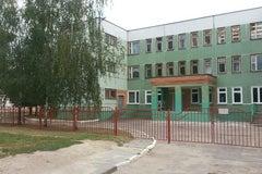 Средняя школа №213 - Учреждение общего среднего образования