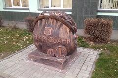 Филиал 302 Беларусбанк - Банк