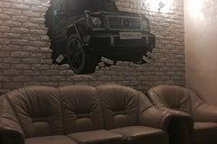 Мойка-77 - Автомойка