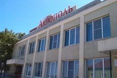 Акрополь - Ресторан