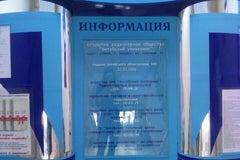Универмаг - Столовая