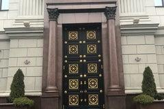 Национальный банк Республики Беларусь - Центральный банк
