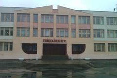 Гимназия №71 - Учреждение общего среднего образования