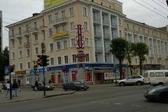 Винтаж - Ресторан