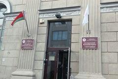 Белорусское Общество Красного Креста - Общественное объединение