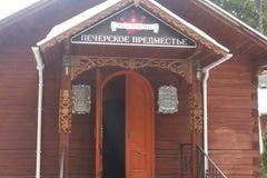 Печерское предместье - Ресторан
