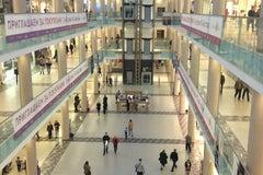Замок - Торговый центр