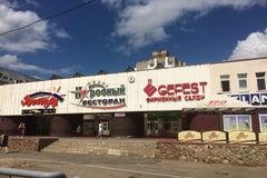 Народный - Ресторан