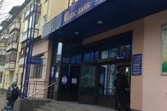 БПС-Сбербанк - Банкомат