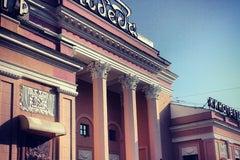 Победа - Кинотеатр