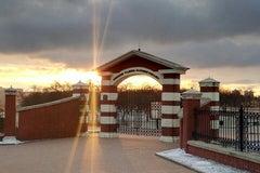 Лошицкий парк - Парк