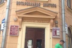 Первая Минская городская нотариальная контора - Нотариальная контора