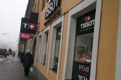 СвисТайм / SwissTime - Бутик швейцарских часов