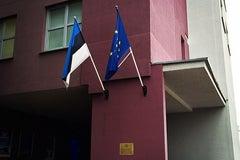 Посольство Эстонской Республики - Посольство