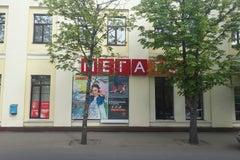 Мегатоп в Бобруйске - Магазин обуви
