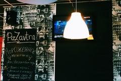 Zavtra - Кафе
