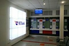 МТБанк - Банкомат