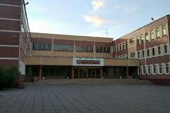Гимназия №4 - Учреждение общего среднего образования