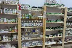 БиоБьюти / BioBeauty - Сеть магазинов натуральной косметики