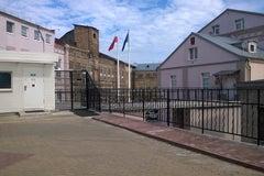 Консульство Республики Польша в Гродно - Консульство