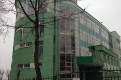 Международный гуманитарно-экономический институт - Университет