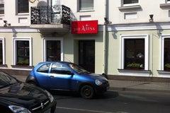 Милавица в Гродно - Магазин