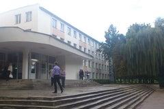 Гродненский государственный колледж искусств - Учреждение образования