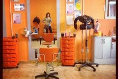 Оранж - Салон красоты