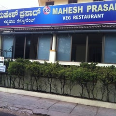 Photo taken at Hotel Mahesh Prasad by Saif I. on 3/12/2012
