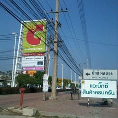 Photo taken at Big C by Josh ข. on 2/7/2012