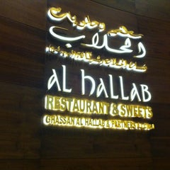 Photo taken at Al Hallab Restaurant by Fatma on 7/14/2012