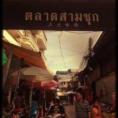 Photo taken at สามชุก ตลาด 100 ปี (Samchuk Market) by HuYinn on 7/28/2012