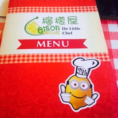 Photo taken at Lemon House De Little Chef 檸檬屋 by Kuna U. on 11/12/2015