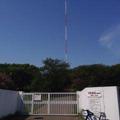 Photo taken at 文化放送川口送信所 by Coda on 4/27/2014