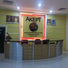 Photo taken at Akademi Kepimpinan Pengajian Tinggi (AKEPT) by Nor Azliana N. on 3/17/2013