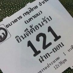 Photo taken at ธนาคารกรุงไทย (Krungthai Bank) by ณุ i. on 1/28/2013