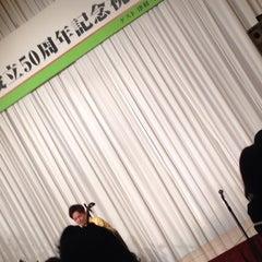 Photo taken at 四日市都ホテル (Yokkaichi Miyako Hotel) by Kimiko S. on 2/14/2015
