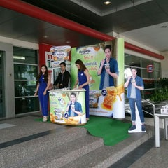 Photo taken at Tesco Lotus Head Office (เทสโก้ โลตัส สำนักงานใหญ่) by Nuttaporn S. on 8/21/2015